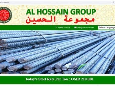 All Hosain Group