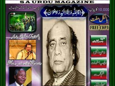 S A Urdu Magazine