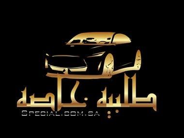 Illustrator Logo Design For A Car Importing Company