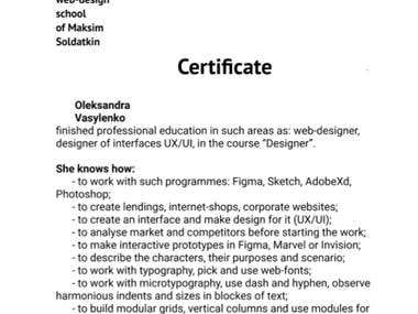 The webdesign diploma