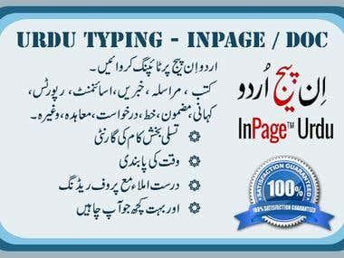 Type Urdu or Arabic text