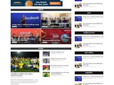 Newspaper website design for Sonar Desh 24