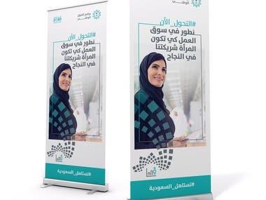 Arabic Graphics