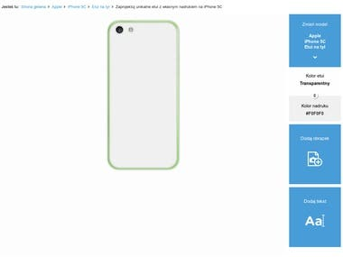 Vegacom phone case creator