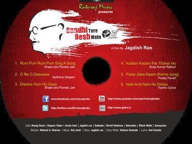 CD Poster