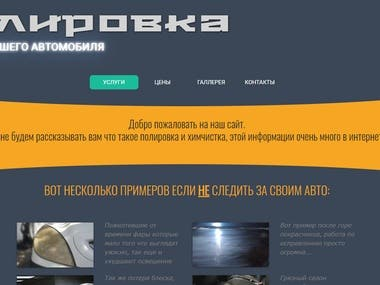 Web development + design
