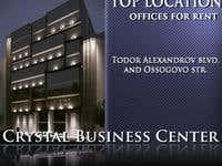 Banner - business center 1