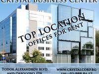 Banner - business center 2