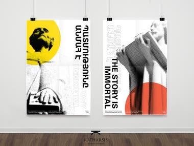 Hi, I'm an artist designer Melkonyan