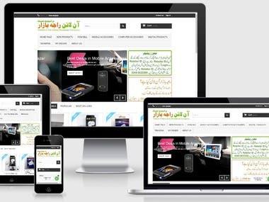 Online Raja Bazar website