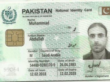 International Verified Computerized National Identity Card
