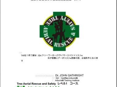 Translation from Japanese to Korean