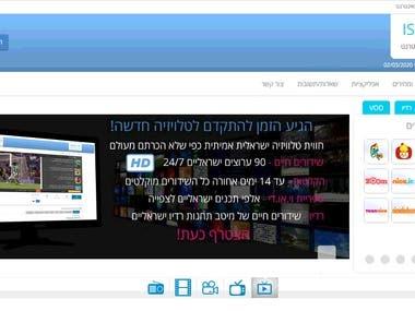 IPTV System Israeli