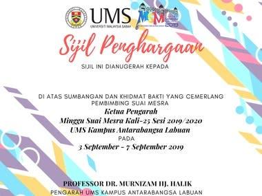 Majlis Suai Mesra 25 (MSM25) Certificates - College Event