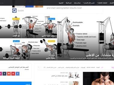 Bodybuildingarabs.com