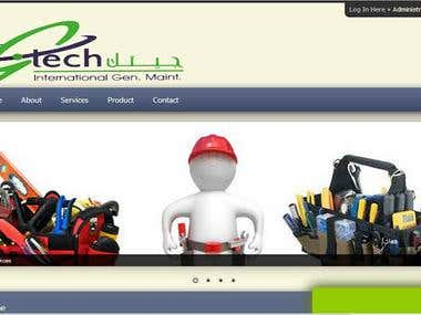 Website for GTech