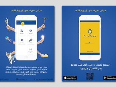 Flyer for CityServ Mobile Application