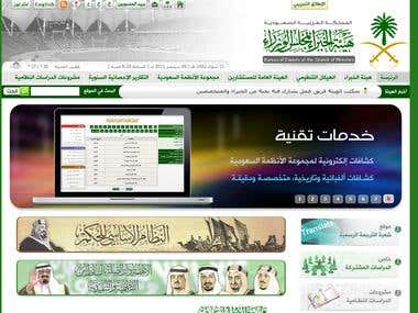 Portal for Saudi government