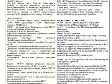 Resume (ru-en)