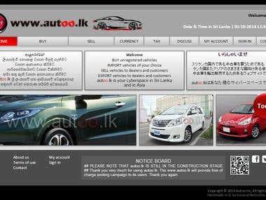 www.autoo.jp
