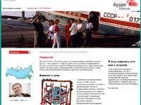 http://agape.ch // http://agape.ru