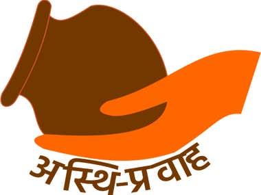 Asthi Parvah