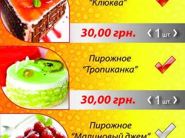 Mobile menu for the restaurant