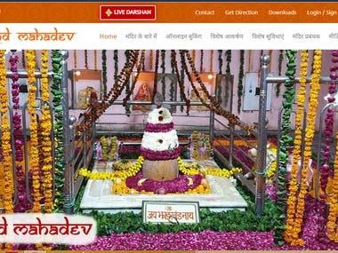 Live Darshan (Jharkhand Mahadev)