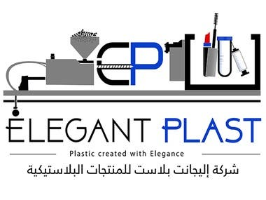 ELEGANT PLAST LOGO