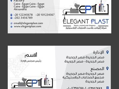 Business Card ( multilingual )