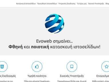 Evoweb