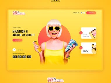 Landing Page Lottery