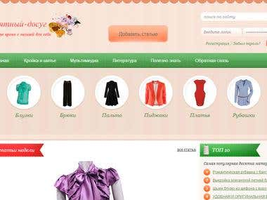 Site about dressmaking