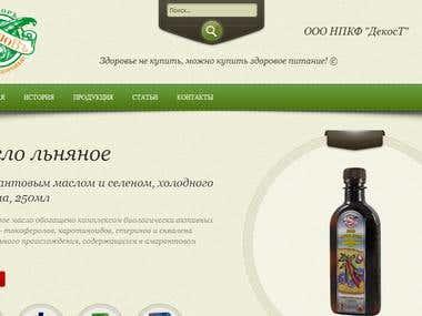 Website selling edible oils