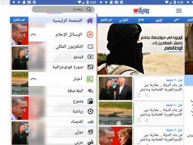 Roayah News