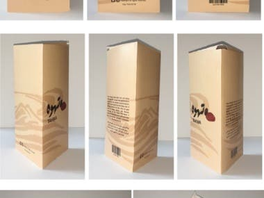 Tahwa Package