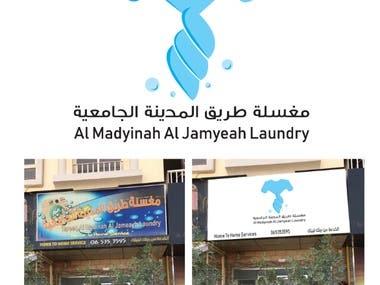Al Madyneah Al Jamyah University City