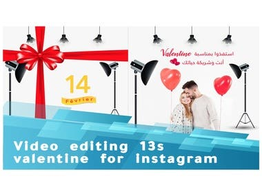Video editing 13s valentine for instagram and voice over