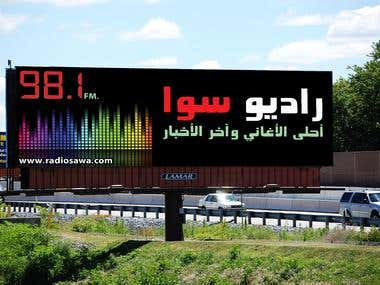 A billboard design for a radio channel