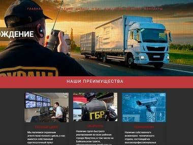 website + WP