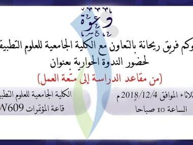 Event Card [Graphic Design]