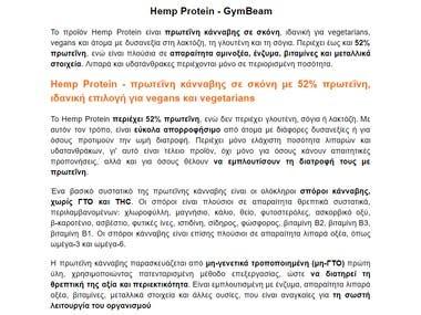 English to Greek Translation & Localization