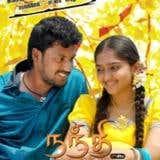 Nandhi Film