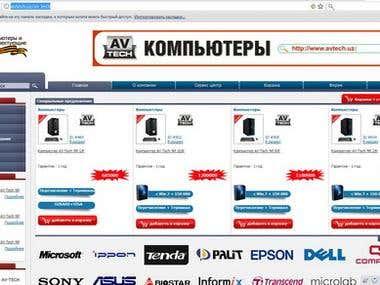http://avtech.uz/