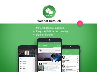 WeChat App development