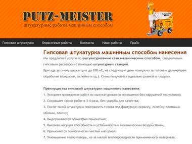 Web site putz-meister.com.ua