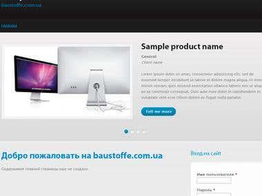 Web site baustoffe.com.ua