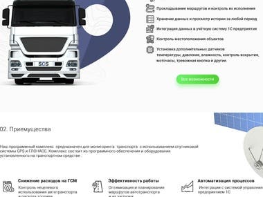 Design&Dev