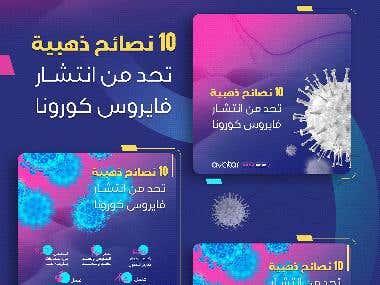 Corona Virus designs