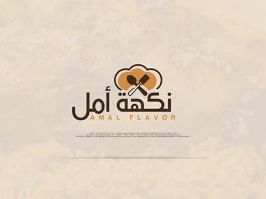AMAL LOGO FOR FOOD